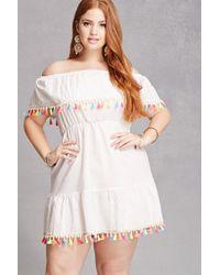 Forever 21 - White Velzera Off-the-shoulder Dress - Lyst