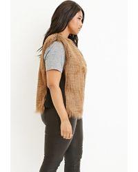 Forever 21 - Brown Plus Size Faux Fur Vest - Lyst