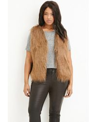 Forever 21 Brown Plus Size Faux Fur Vest