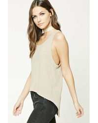 Forever 21 | Natural Ribbed High-low Hem Top | Lyst