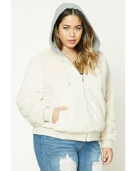 Forever 21 | Multicolor Plus Size Fuzzy Bomber Jacket | Lyst