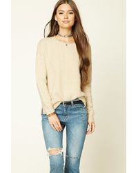 Forever 21   Natural Heathered Oversized Jumper   Lyst