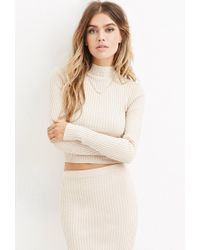 Forever 21 | Natural Ribbed Knit Mock Neck Sweater | Lyst