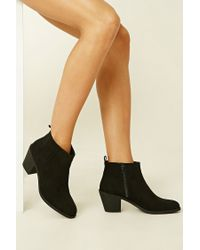 Forever 21 | Black Faux Suede Chelsea Booties | Lyst