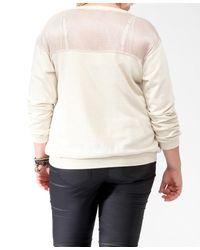 Forever 21 - Natural Plus Size Metallic Ribbon Yoke Pullover - Lyst
