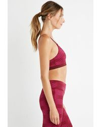 Forever 21 Purple Low Impact - Dotted Cage-back Sports Bra