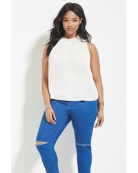 Forever 21 - Multicolor Plus Size Braided Top - Lyst
