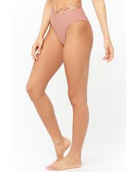 Forever 21 Natural Women's O-ring High-waisted Bikini Bottoms