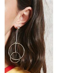 Forever 21 - Metallic Circle Cutout Drop Earrings - Lyst