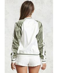 Forever 21 Multicolor Satin Colorblock Bomber Jacket