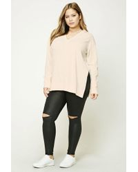 Forever 21 | Natural Plus Size Hooded Top | Lyst