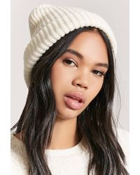 Forever 21 - Natural Ribbed Knit Beanie - Lyst