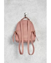 Forever 21 - Pink Faux Leather Backpack - Lyst