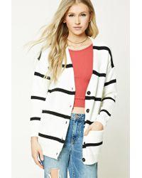 Forever 21 White Stripe Ribbed Knit Cardigan
