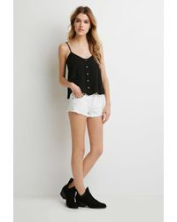 Forever 21 - Natural Low-rise Denim Cutoffs - Lyst