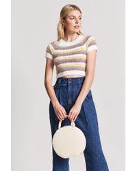 Forever 21 - Blue Fuzzy Knit Stripe Sweater - Lyst