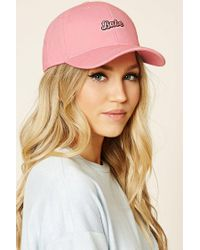 Forever 21 - Pink Babe Embroidered Baseball Cap - Lyst