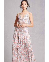 Forever 21 Multicolor Soieblu Floral Maxi Dress