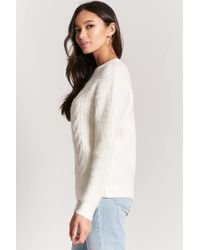 Forever 21 Natural Cable-knit Sweater