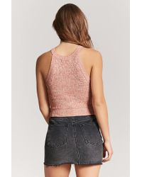 Forever 21 - Multicolor Women's Marled Jumper-knit Top - Lyst