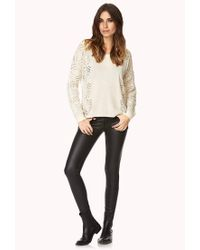 Forever 21 - Natural Cozy Moment Knit Sweater - Lyst