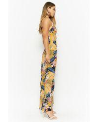Forever 21 Multicolor Women's Nature Print Cutout Maxi Dress