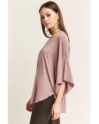 Forever 21 Purple Heathered Knit Top