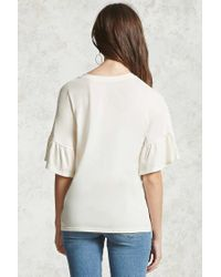 Forever 21 White Ruffle Sleeve Boxy Top