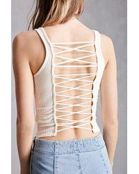 Forever 21 White Kikiriki Lace-up Back Crop Top