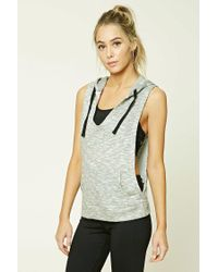 Forever 21 - Gray Active Heathered Hoodie - Lyst