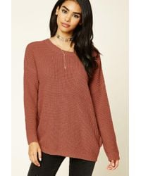 Forever 21 Multicolor Purl Knit Cutout Sweater