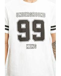 Forever 21 - White Underground King Graphic Tee for Men - Lyst