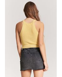 Forever 21 - Yellow Marled Sweater-knit Top - Lyst