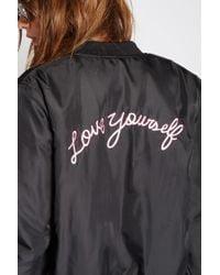 Forever 21 Black Love Yourself Bomber Jacket