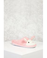 Forever 21 Multicolor Faux Shearling Bunny Slippers