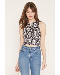 Forever 21 - Gray Floral Print Top - Lyst