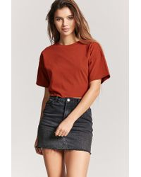 Forever 21 Multicolor Boxy Raw-hem Tee