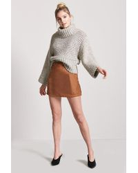 Forever 21 Multicolor Faux Suede Mini Skirt