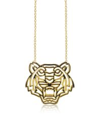 KENZO - Metallic Gold Plated And Black Lacquer Tiger Head Necklace - Lyst