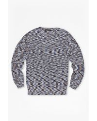 French Connection   Multicolor Space Dye Knitted Jumper for Men   Lyst