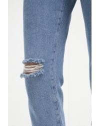 French Connection Blue High Rise Straight Jeans