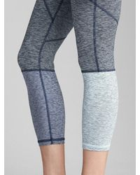 Gap Blue Fit High Rise Blackout 7/8 Spacedye Leggings
