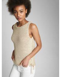 Gap Natural Side-tie Crochet Tank Top