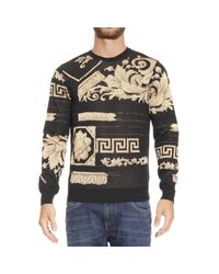 9ef136988d4 Lyst - Versace A74385a219137 A732 Wool Or Fine Animal Hair- wool in ...
