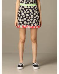 Boutique Moschino Multicolor Skirt