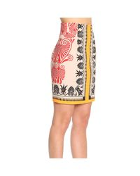 Versace Multicolor Skirt Women