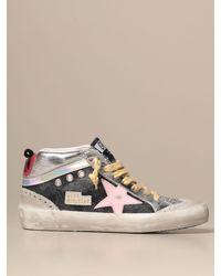 Golden Goose Deluxe Brand Multicolor Sneakers