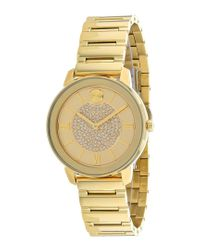 Movado Metallic Bold Watch
