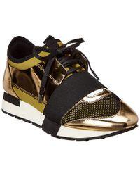 Balenciaga Metallic Gold Race Runner Sneakers