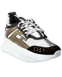 Versace White Chain Reaction Mesh Sneaker